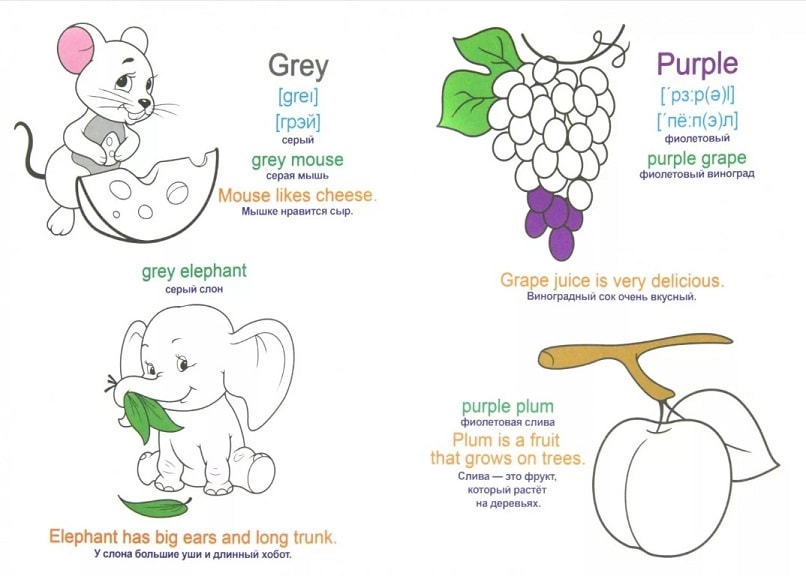 Учим английский цвета для малышей: учим с детьми цвета на ...
